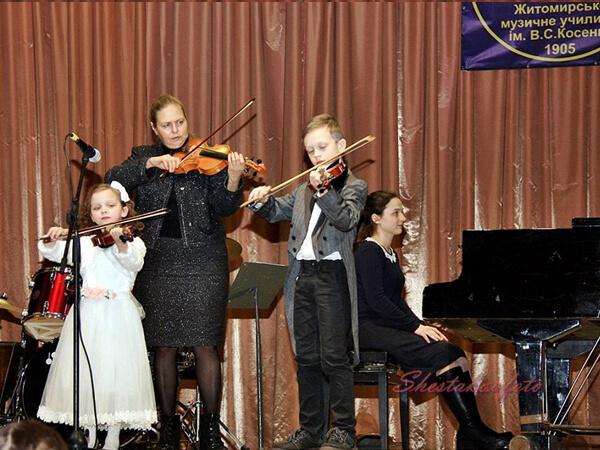 Концерт учнів студії-школи педпрактики
