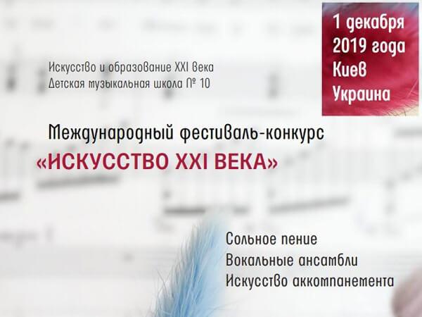 новина ЖМФК