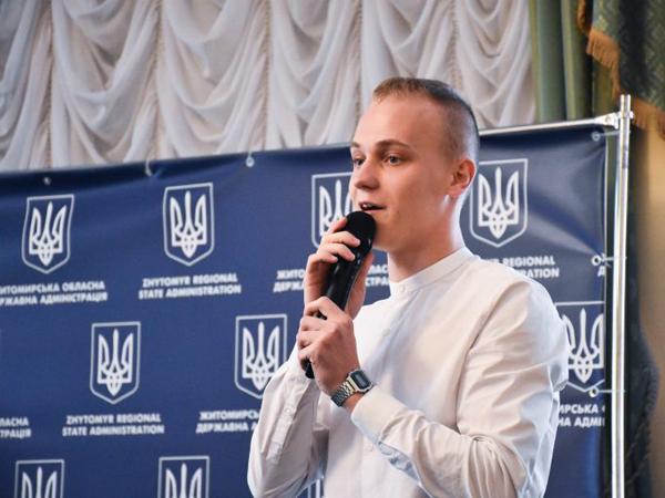 Музичний подарунок до Всеукраїнського дня бібліотек 1
