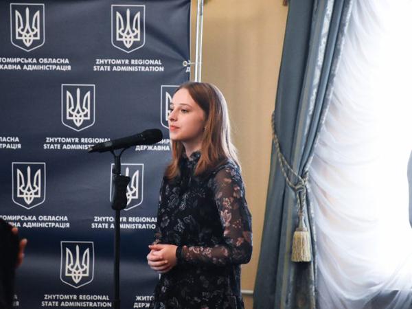 Музичний подарунок до Всеукраїнського дня бібліотек