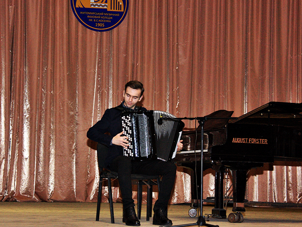 Концерт із нагоди Міжнародного дня музики та Дня працівників освіти 10