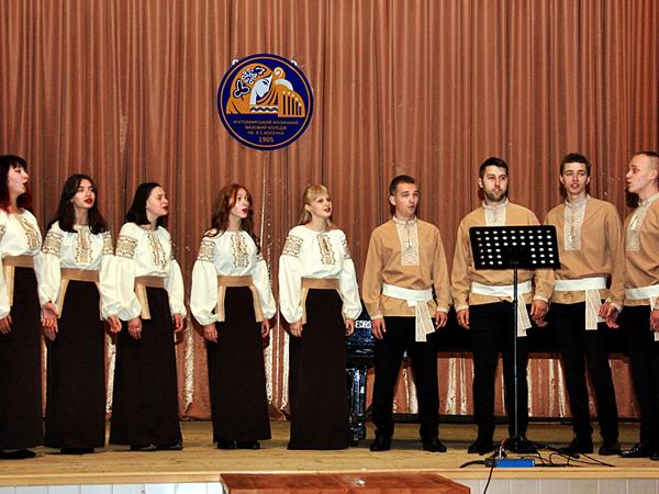 Концерт із нагоди Міжнародного дня музики та Дня працівників освіти 2