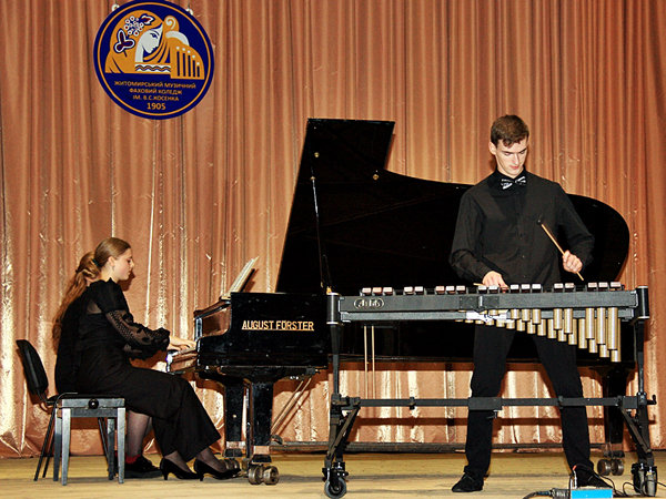Концерт із нагоди Міжнародного дня музики та Дня працівників освіти 6