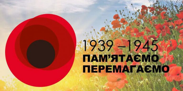Афіша житомирського музичного фахового коледжу ім. В. С. Косенка №4